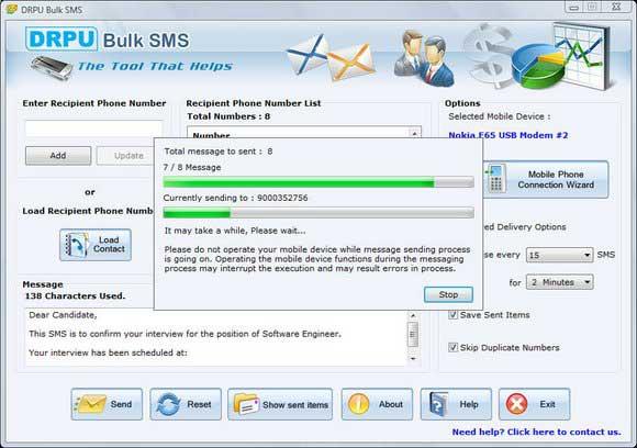 Data Recovery Software: скриншот #1